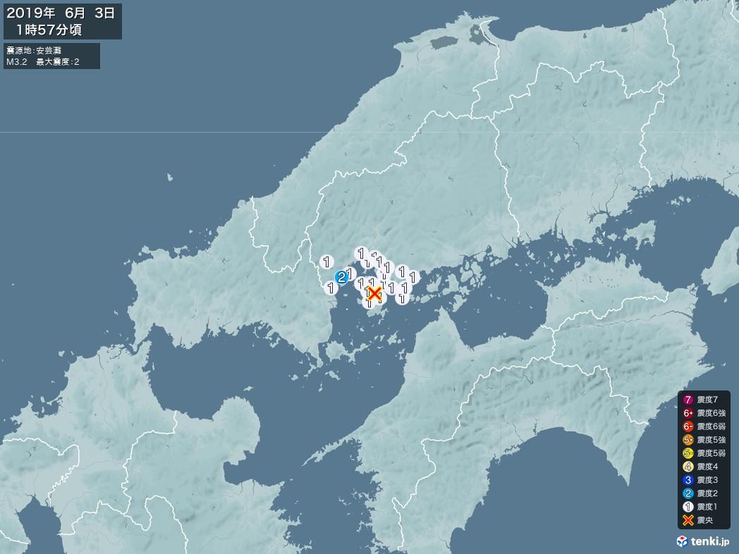 地震情報 2019年06月03日 01時57分頃発生 最大震度:2 震源地:安芸灘(拡大画像)