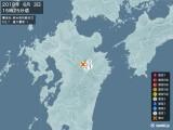 2019年06月03日15時25分頃発生した地震