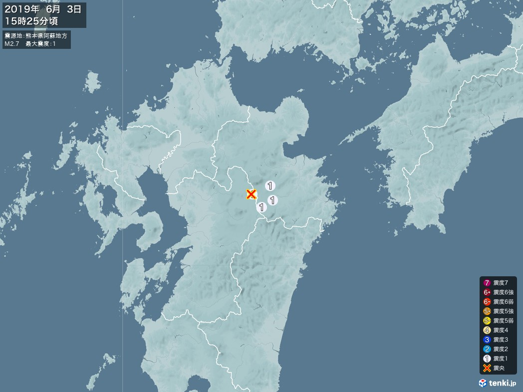 地震情報 2019年06月03日 15時25分頃発生 最大震度:1 震源地:熊本県阿蘇地方(拡大画像)