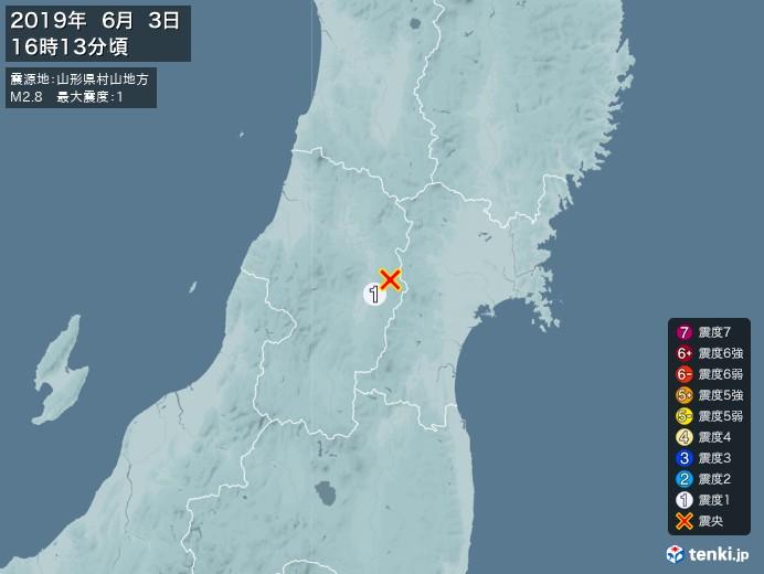 地震情報(2019年06月03日16時13分発生)