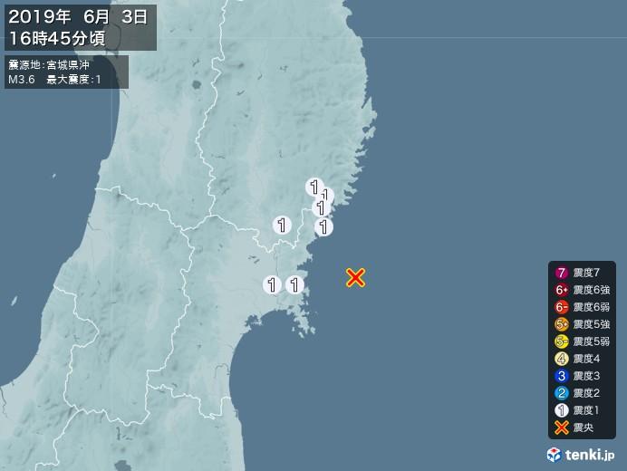 地震情報(2019年06月03日16時45分発生)