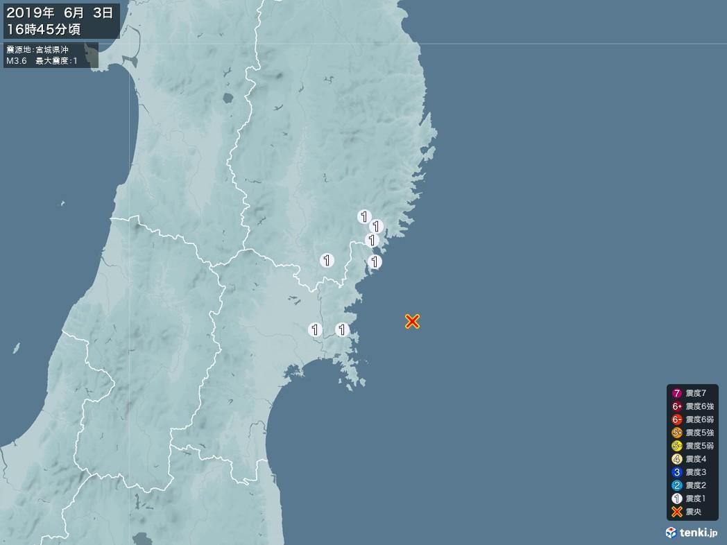 地震情報 2019年06月03日 16時45分頃発生 最大震度:1 震源地:宮城県沖(拡大画像)