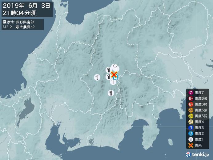 地震情報(2019年06月03日21時04分発生)