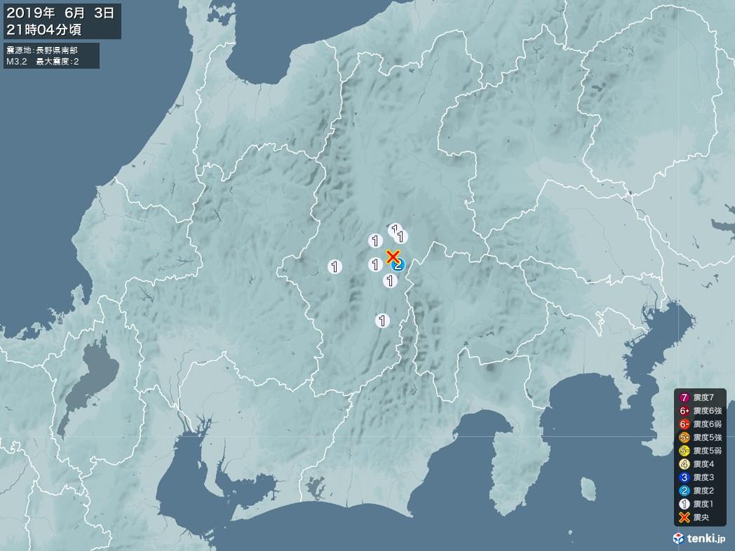 地震情報 2019年06月03日 21時04分頃発生 最大震度:2 震源地:長野県南部(拡大画像)