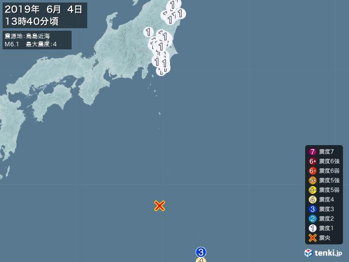 地震情報(2019年06月04日13時40分発生)