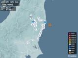 2019年06月05日06時09分頃発生した地震