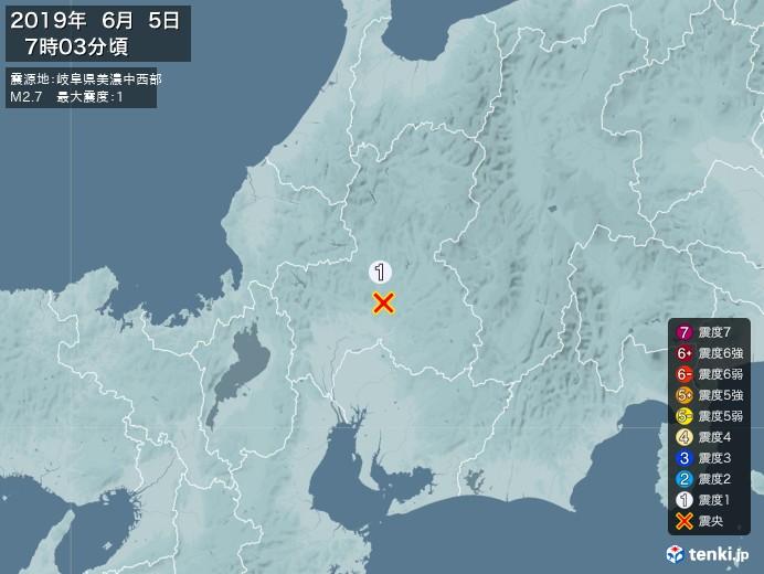 地震情報(2019年06月05日07時03分発生)