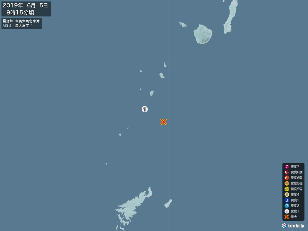 地震情報 2019年06月05日 09時15分頃発生 最大震度:1 震源地:奄美大島北東沖(拡大画像)