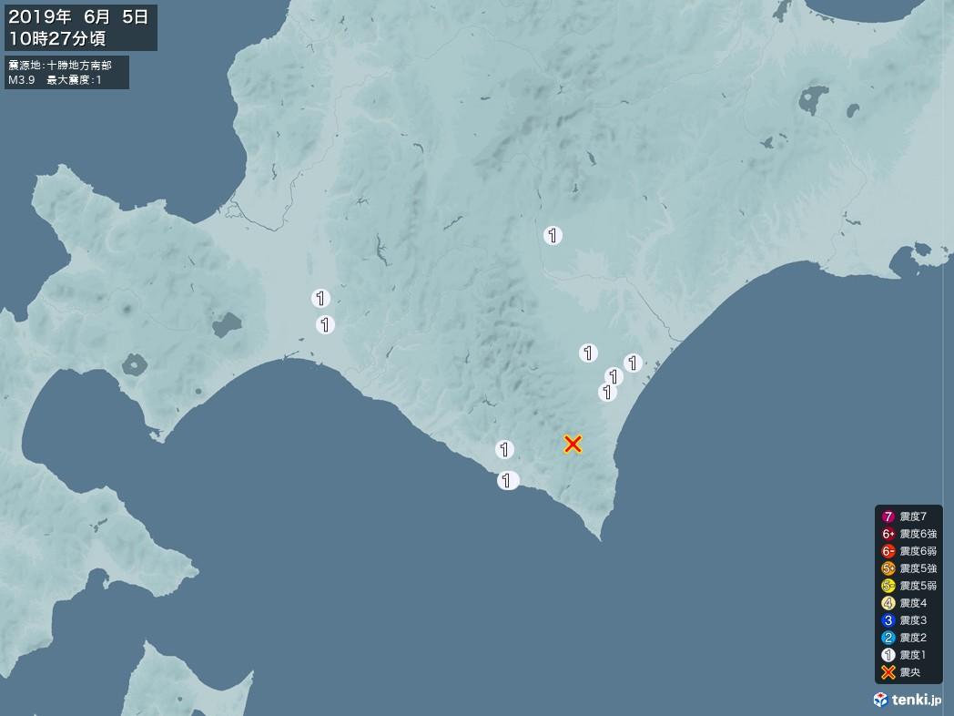 地震情報 2019年06月05日 10時27分頃発生 最大震度:1 震源地:十勝地方南部(拡大画像)
