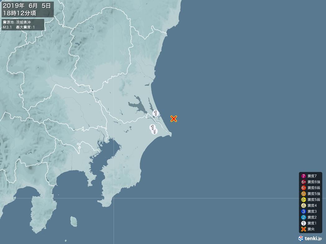 地震情報 2019年06月05日 18時12分頃発生 最大震度:1 震源地:茨城県沖(拡大画像)