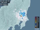 2019年06月06日05時15分頃発生した地震