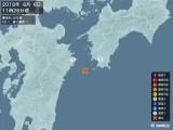 2019年06月06日11時26分頃発生した地震