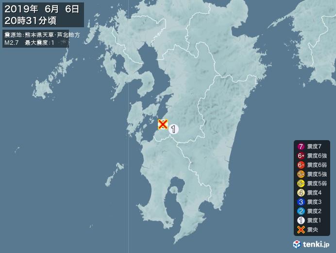 地震情報(2019年06月06日20時31分発生)