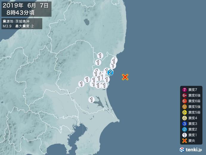 地震情報(2019年06月07日08時43分発生)