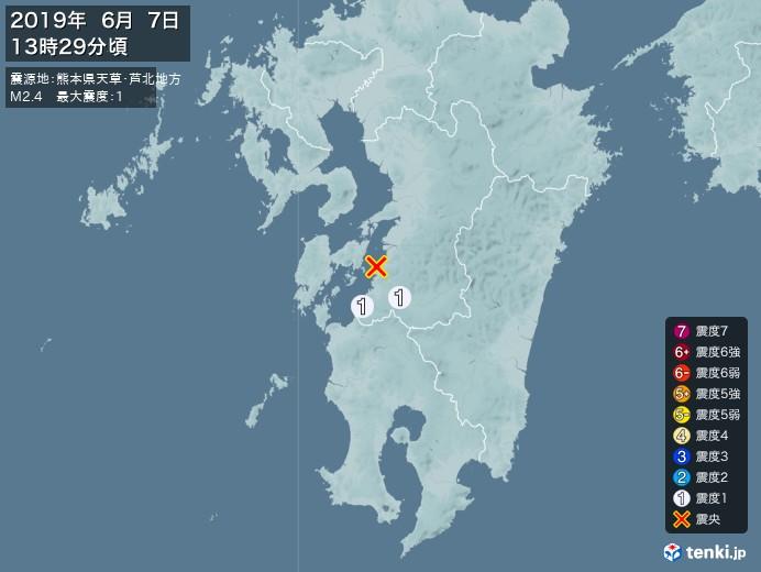 地震情報(2019年06月07日13時29分発生)