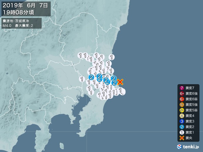 地震情報(2019年06月07日19時08分発生)