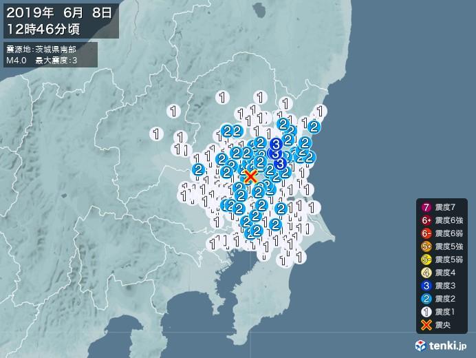 地震情報(2019年06月08日12時46分発生)
