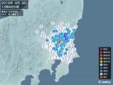 2019年06月08日12時46分頃発生した地震