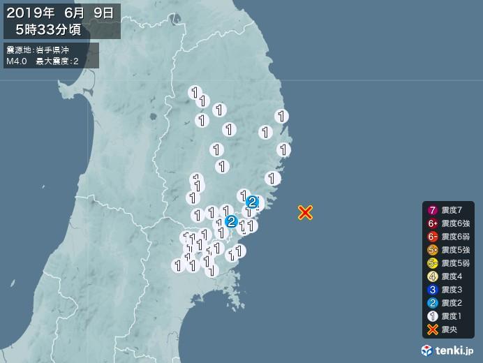 地震情報(2019年06月09日05時33分発生)