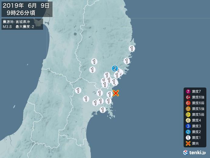 地震情報(2019年06月09日09時26分発生)