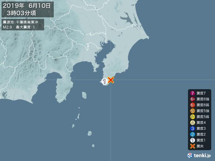 地震情報(2019年06月10日03時03分発生)