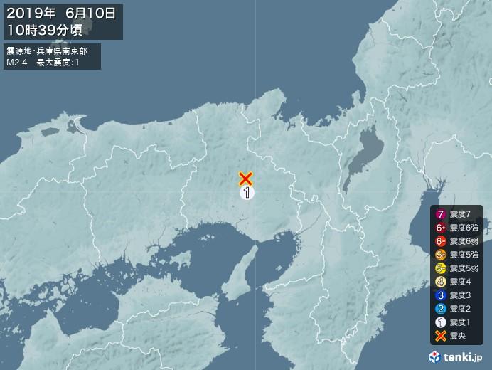 地震情報(2019年06月10日10時39分発生)