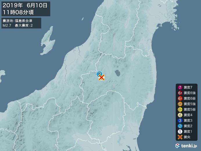 地震情報(2019年06月10日11時08分発生)