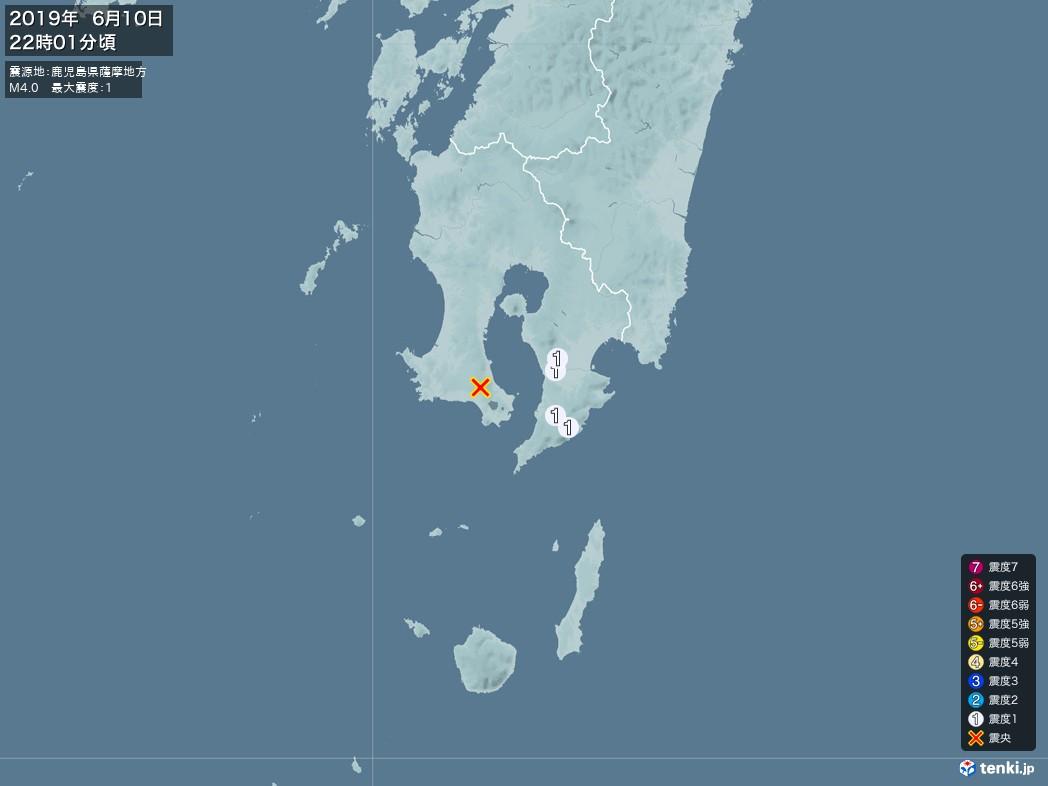 地震情報 2019年06月10日 22時01分頃発生 最大震度:1 震源地:鹿児島県薩摩地方(拡大画像)