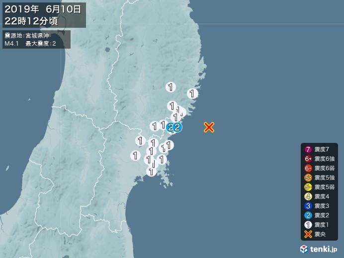地震情報(2019年06月10日22時12分発生)