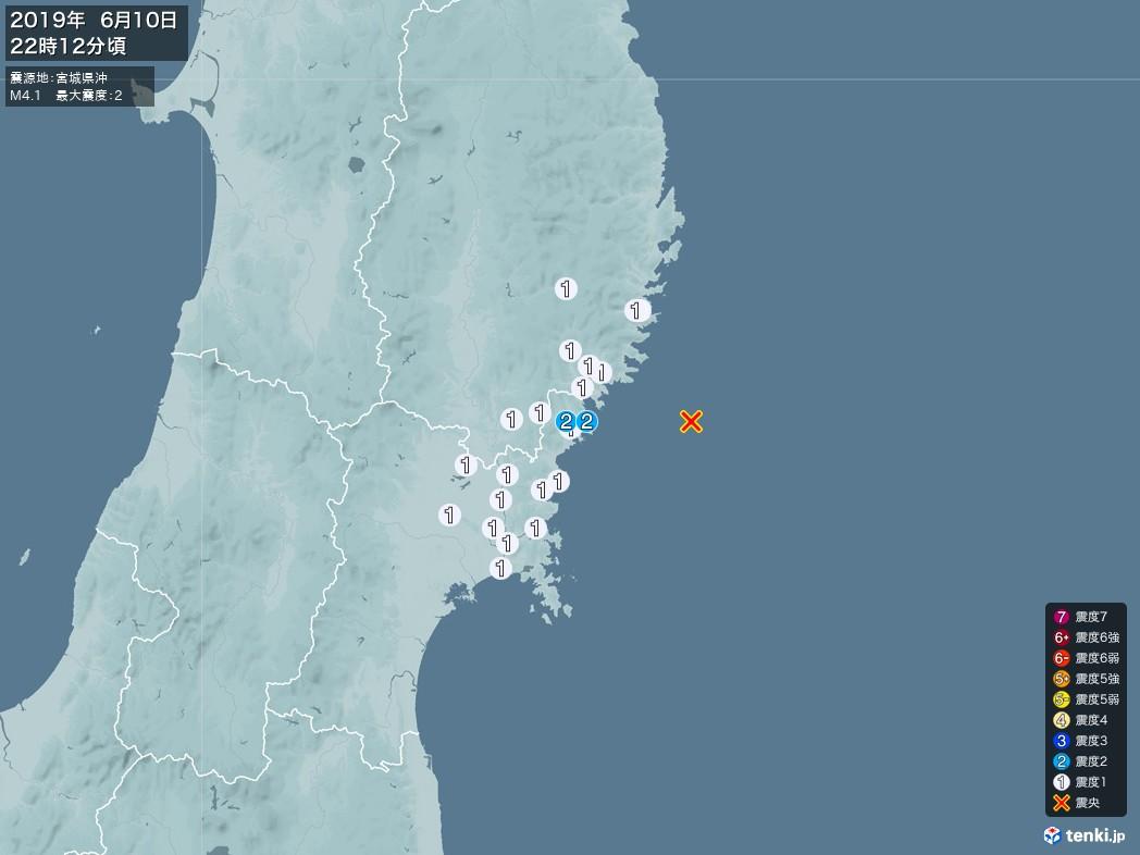 地震情報 2019年06月10日 22時12分頃発生 最大震度:2 震源地:宮城県沖(拡大画像)
