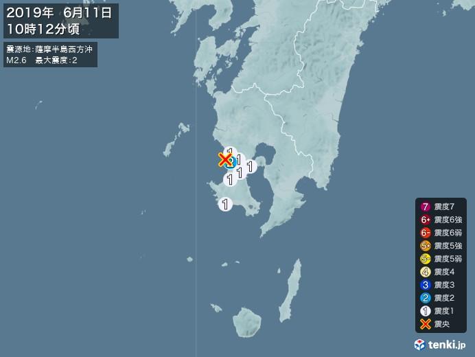 地震情報(2019年06月11日10時12分発生)