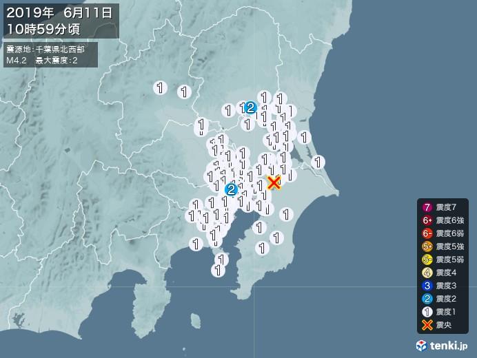 地震情報(2019年06月11日10時59分発生)