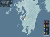 2019年06月11日17時04分頃発生した地震
