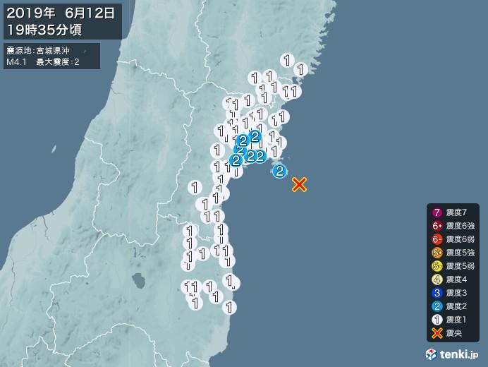 地震情報(2019年06月12日19時35分発生)