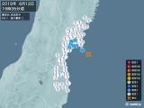 2019年06月12日19時35分頃発生した地震