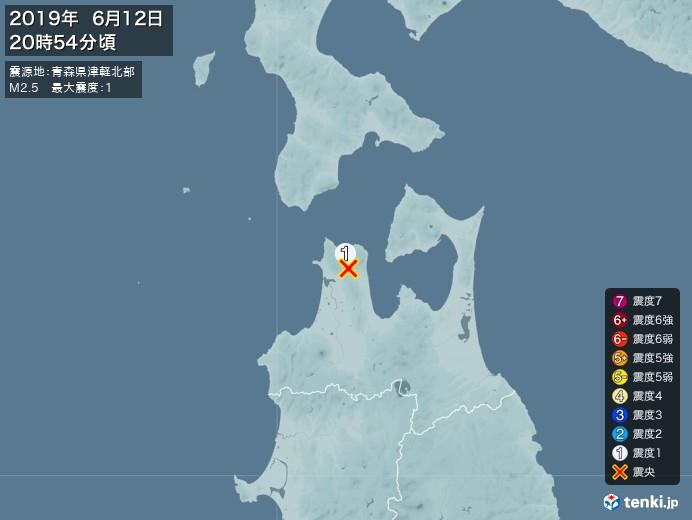 地震情報(2019年06月12日20時54分発生)