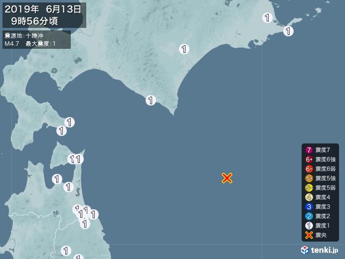 地震情報(2019年06月13日09時56分発生)