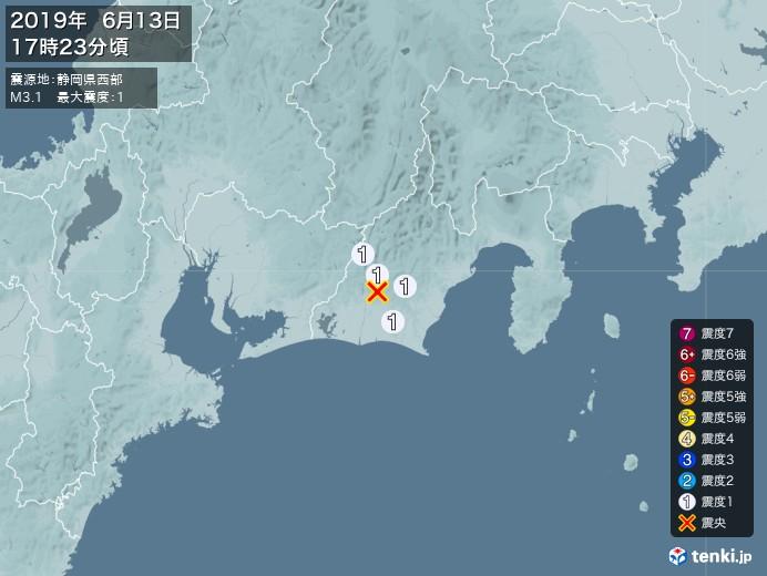 地震情報(2019年06月13日17時23分発生)