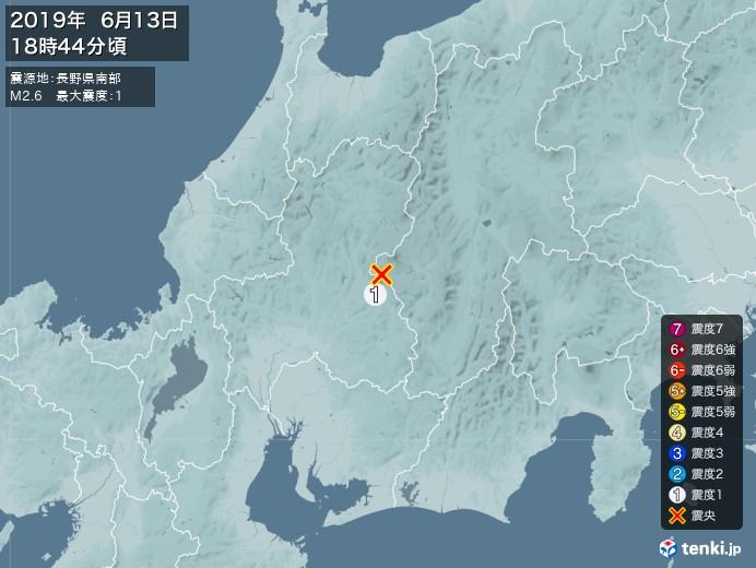地震情報(2019年06月13日18時44分発生)