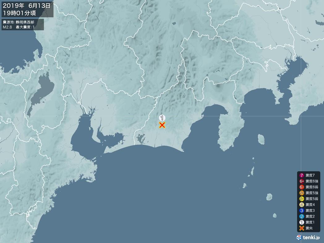 地震情報 2019年06月13日 19時01分頃発生 最大震度:1 震源地:静岡県西部(拡大画像)