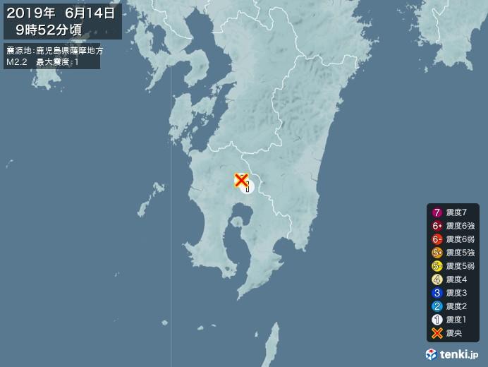 地震情報(2019年06月14日09時52分発生)