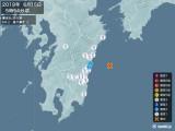 2019年06月15日05時54分頃発生した地震