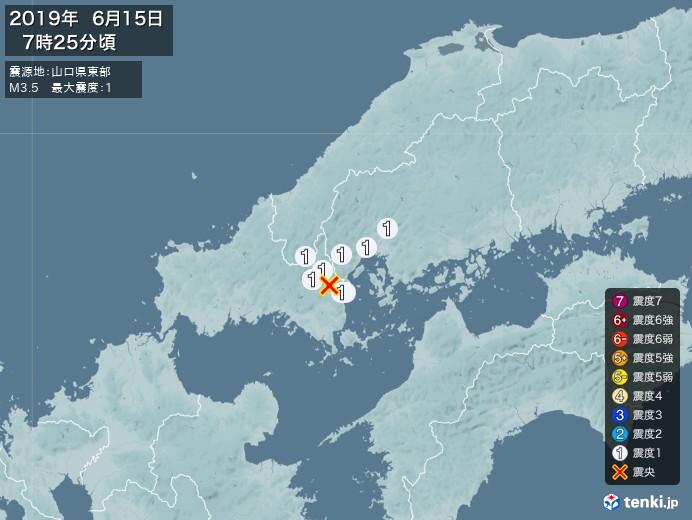 地震情報(2019年06月15日07時25分発生)