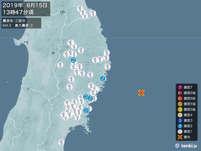地震情報(2019年06月15日13時47分発生)