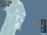 2019年06月15日13時47分頃発生した地震