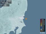 2019年06月16日11時53分頃発生した地震