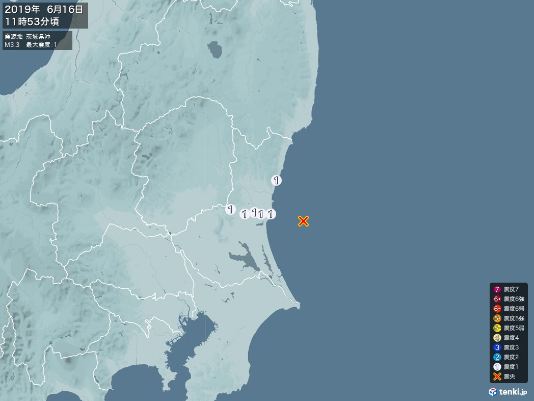 地震情報 2019年06月16日 11時53分頃発生 最大震度:1 震源地:茨城県沖(拡大画像)