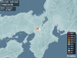 2019年06月16日16時23分頃発生した地震