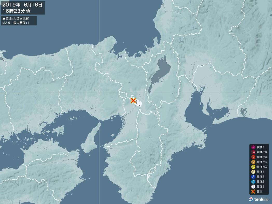 地震情報 2019年06月16日 16時23分頃発生 最大震度:1 震源地:大阪府北部(拡大画像)