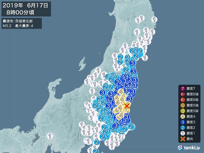 地震情報(2019年06月17日08時00分発生)